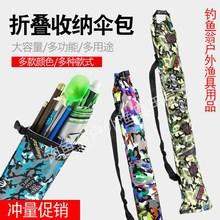 钓鱼包sj收纳袋帆布tq袋渔具垂钓用品耐磨可折叠伞袋伞包竿包