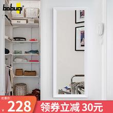 [skblk]白色实木穿衣镜壁挂镜子贴