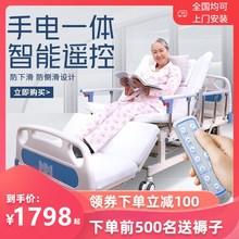 嘉顿手sk电动翻身护ka用多功能升降病床老的瘫痪护理自动便孔