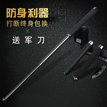 甩棍防sk武器男伸缩nn车载用品打架便携摔棍棒攻击甩辊