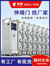 拉折叠sk铝合金电动ai锈钢伸缩推家用自动(小)区工地收缩门