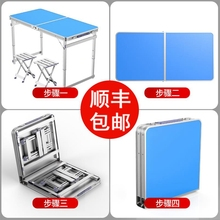 外展宣sk桌子折叠桌rh广外出活动简易(小)桌子摆摊子的便携伸缩