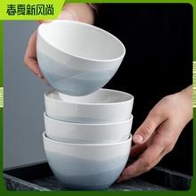 悠瓷 sk.5英寸欧jl碗套装4个 家用吃饭碗创意米饭碗8只装