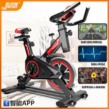 锻炼健sk车家用脚踏wy动自行车减肥健身房器材4D