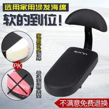 新式山sk车后座垫自nd架载的宝宝座椅座板坐垫电动靠背座垫配