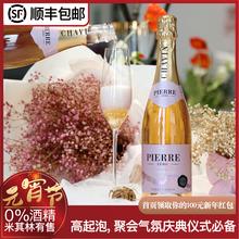 法国原sk进口桃红葡nd泡香槟高档无醇0度无酒精脱醇气泡酒750