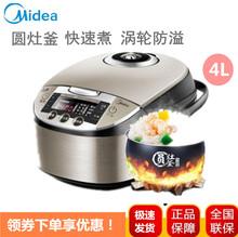 Midska/美的 wxWFS4037电饭煲多功能4L家用智能电饭锅3-5-6的