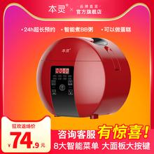 本灵电sk煲家用(小)型wx你多功能宿舍1-2-3的全自动电饭锅单的