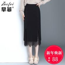 气质蕾sk半身裙女2li秋冬新式大码毛线裙修身显瘦包臀裙一步长裙
