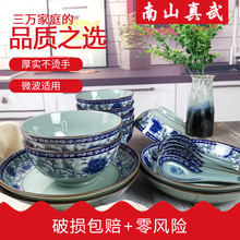中式复sk怀旧老式釉li具套装10个饭碗家用大碗汤面碗