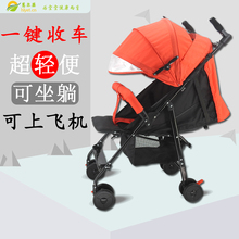 婴儿推sk超轻便折叠li坐可躺夏天车轮避震新生儿宝宝手推伞车