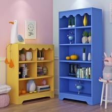 简约现sk学生落地置li柜书架实木宝宝书架收纳柜家用储物柜子