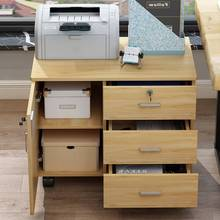 木质办sk室文件柜移li带锁三抽屉档案资料柜桌边储物活动柜子