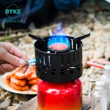 户外防风便携sk斯气炉烧水li营野外野炊炉具火锅炉头装备用品