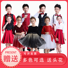 新式儿sk大合唱表演li中(小)学生男女童舞蹈长袖演讲诗歌朗诵服