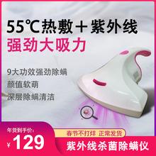 家用床sk(小)型紫外线li除螨虫吸尘器除螨机消毒灯手持式