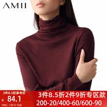 Amisk酒红色内搭li衣2020年新式羊毛针织打底衫堆堆领秋冬