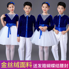 元旦儿sk合唱演出服li生大合唱团礼服男女童诗歌朗诵表演服装