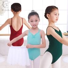 宝宝舞sk服练功服女li形体服芭蕾舞夏幼儿体操服中国舞考级服