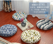 日式棉sk榻榻米(小)坐li圆形蒲团飘窗垫学生电脑椅藤席布艺垫子