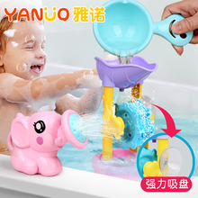 抖音婴sk宝宝泡洗澡li女孩宝宝(小)象冲凉浴缸玩水上园艺动物
