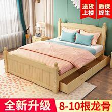 实木床sk卧大床家用pa.2m1.8米松木现代简约双的床1.5米床架