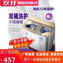 洗衣机家用双桶双缸双筒半