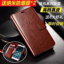 iphone6手sk5壳6spyw果7/8/x保护4s皮套5s/SE翻盖xr男x