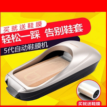 家用全sl动鞋套机踩ba内一次性器鞋套盒智能踩脚鞋套机