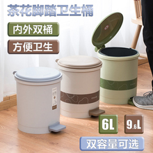 茶花塑sl垃圾桶脚踏ba生间垃圾分类家用带盖厨房大号垃圾桶