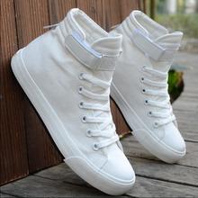 英伦白色中帮sl闲板鞋情侣ba男士高帮帆布鞋潮单鞋男学生布鞋