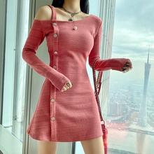 禾可可sl肩性感裙子ba气质洋气2021新式秋冬长袖粉红色连衣裙