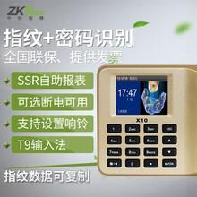密码签sl部款面面部ba别机指纹面部高清升级的像打卡机考勤机