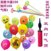 中国人寿保险气球小礼品发