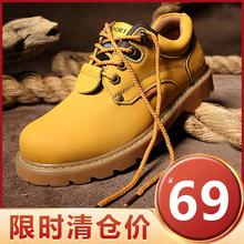 大头皮鞋男士工装鞋低帮厚