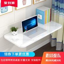 壁挂折sl桌连壁桌壁pn墙桌电脑桌连墙上桌笔记书桌靠墙桌