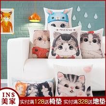 猫卡通sl麻抱枕沙发pn公室腰枕床头靠背汽车靠垫可爱抱枕靠枕