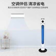 羿彩家sl台式塔扇立pn定时超静音循环扇落地电风扇
