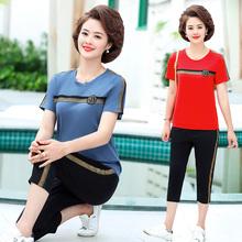 中年妈sl夏装202pn套装中老年的女装上衣棉短袖T恤运动两件套