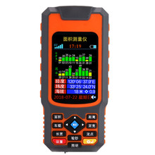 土地面sl地亩测量仪pn车载量地量田仪器测亩仪高精度手持GPS