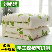 定做手sl棉花被新棉pn单的双的被学生被褥子被芯床垫春秋冬被