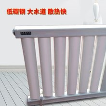 家用低sl钢元宝管型pn气片水暖电暖土暖气采暖炉锅炉用散热器