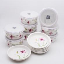 韩国乐sl乐扣 微波pn便当盒彩色陶瓷14件套