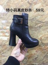 包邮名sl儿全牛皮特pn33 34 35码薄棉短靴高跟防水台粗跟女鞋