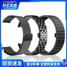 适用华slB3/B6nc6/B3青春款运动手环腕带金属米兰尼斯磁吸回扣替换不锈钢