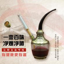 高档水sl筒全套装两nc烟锅老式水烟壶烟丝烟袋过滤烟嘴