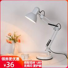 创意护sl台灯学生学nc工作台灯折叠床头灯卧室书房LED护眼灯