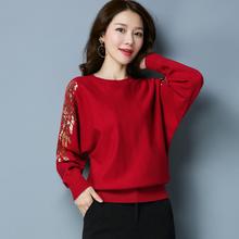 202sl春秋新式产nc多斯女短式宽松大码蝙蝠袖针织衫毛衣