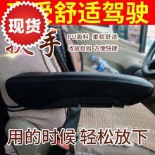 汽车座sl扶手多功能gj车通用内饰改装h轿车商务主驾驶左右肘