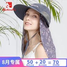 快乐狐sl防晒帽子女tl防紫外线夏天户外防风可收纳骑车遮阳帽